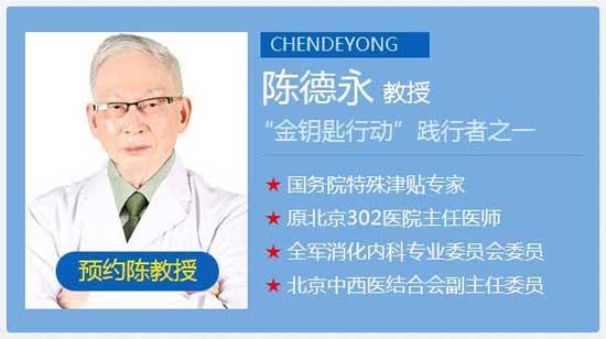 河南省两岸三地肝病名医工作站正式启动并落户河南省医药科学研究院附属医院