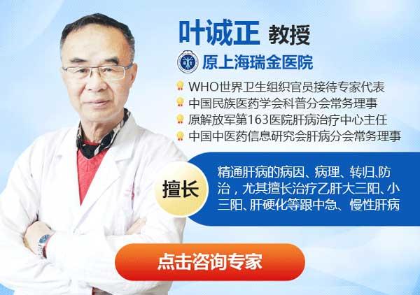 全国爱肝日!3月18-24日,京沪豫肝病专家齐聚河南省医药附属医院会诊